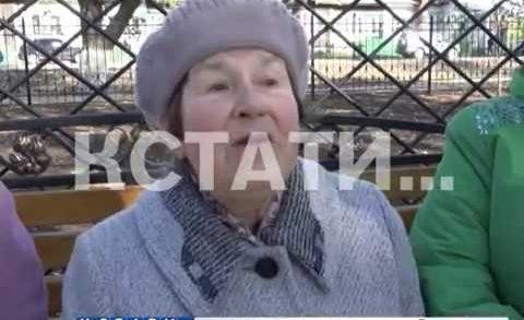 Парк «Лукоморье» открылся в Первомайске