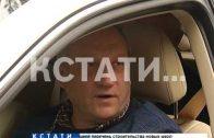 Правительственная комиссия проверила ход ремонта дороги в поселок Фролищи