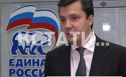 Правительство Нижегородской области выделит 27 млн рублей на ремонт арзамасской больницы