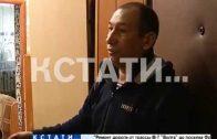 Скандалистка, которую судили по двум уголовным статьям, работает учителем в Лыскове