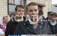 Сотрудники Городецкого хлебозавода объявили забастовку и остановили производство