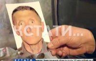 Сотрудники полиции потеряли психически больного заключенного