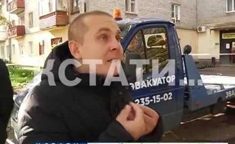 Судебные приставы попытались угнать автомобиль, пока хозяин был в суде