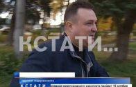 Трагедия в Лыскове — там, защищая жену, погиб 29-летний самбист