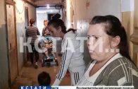 В нечеловеческих условиях вынуждены существовать жители общежития в Богородске