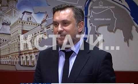 В Нижнем Новгороде продолжается конкурс на замещение двух вакантных должностей заместителей мэра