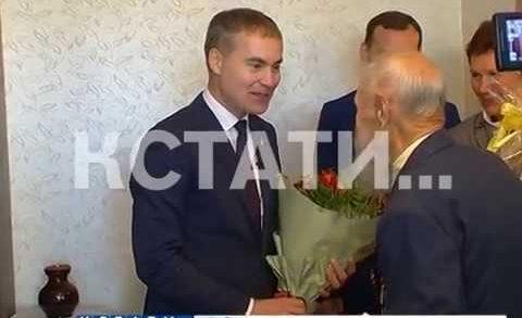 Владимир Панов поздравил 100-летнего юбиляра с праздником