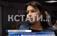 Волонтеры помогут нижегородцам проголосовать за новое имя для нижегородского аэропорта