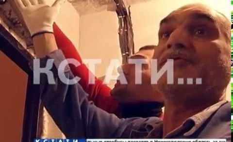 Холодные стены — в Ленинском районе дольщикам сдали жилой дом без отопления