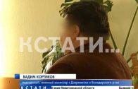 За позор ответил — военкому, подрывавшему имидж армии вынесен приговор