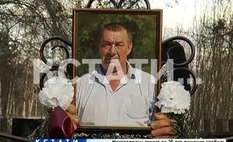 Загадочная гибель охотника в Воскресенском — пожилой мужчина умер после встречи с экипажем ГИБДД
