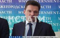 3 млрд. рублей намерена вложить «Почта России» в строительство логистического центра