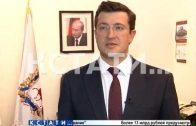 380 участников из 63 регионов России собрал Всероссийский молодежный экономический конгресс