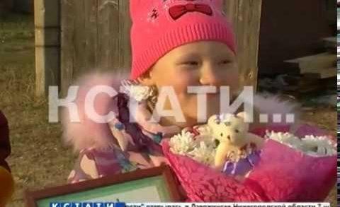 7-летняя девочка спасла четырёх подростков из под завалов