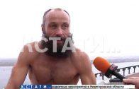 Экстремальный ЗОЖ — нижегородский-спортсмен любитель разулся для поддержания здоровья