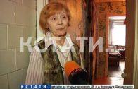 Электрики-гастролеры из Волгограда, выманивающие деньги у доверчивых нижегородцев, терроризируют сос