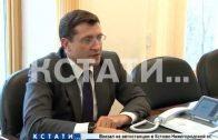 Губернатор области Глеб Никитин провел рабочую встречу с руководителем «Уралвагонзавода»