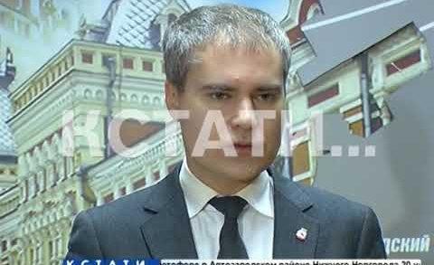 Инвестиционные программы главных городских предприятий были утверждены на заседании гордумы
