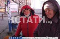 Испытание холодом для кстовских пассажиров
