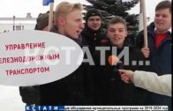 Лучшие из лучших в своих профессиях приехали в Нижний Новгород