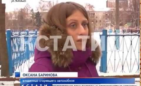 Маньяк авто-поджигатель, действующий по одному сценарию, появился в Сормовском районе