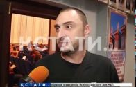 Мэр города провел встречу с жителями Нижегородского района