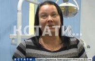 Министерский скандал — чиновница, пытавшаяся отправить посетителей в психбольницу и тюрьму — уволена