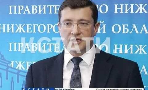 Нижегородская область стала лидером по реализации проекта «Эффективный регион»
