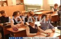 Нижегородской школе подарили тепло