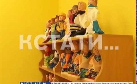Новый детский сад готов к открытию в Приокском районе
