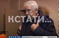 Оскорбление в богатстве — директор «Чкаловской судоверфи» обиделся на обвинение СК
