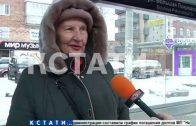 Первая «умная» остановка появилась в Нижнем Новгороде