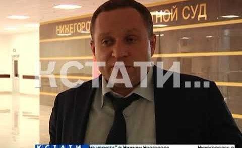 Полицейский,которого обвиняют в похищении человека по делу Олега Сорокина, пытается выйти на свободу