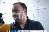 Полковник ГУВД, подозреваемый в хищении мешков денег, оказался на скамье подсудимых 1 366 просмотров