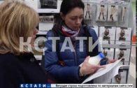 Рейд по молочным прилавкам провели активисты в Нижнем Новгороде