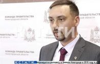 Резерв управленческих кадров сформирован в рамках программы «Команда правительства»
