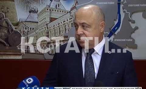 Совет по развитию предпринимательства появился в Нижнем Новгороде