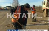 Ямочный ремонт в Дальнеконстантиновском районе выполняют засыпая ямы песком