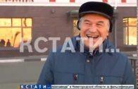 Живая легенда в Нижнем Новгороде — всемирно-известный композитор впервые в нашем городе