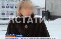 АНОНС: Один из руководителей семеновской полиции вызван в суд в связи со скандальным уголовным делом