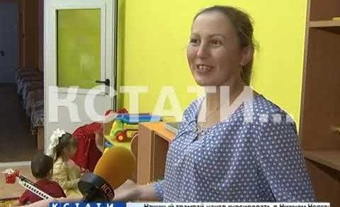 Детский сад с бассейном в подарок получили дети в Кстовском районе