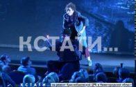 Год театра официально открыт в России