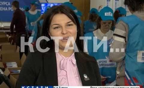 Какое же имя будет носить нижегородский аэропорт?