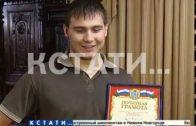 Лучшего сварщика выбрали в Нижегородской области