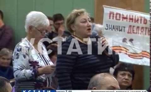 Мэр города встретился с жителями Автозаводского района