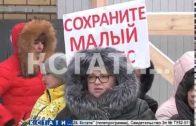 Неторговые площади — снос киоска обернулся стихийным митингом в Приокском районе