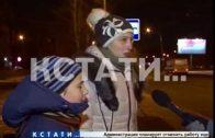 Нижегородский транспорт взяли под особый контроль