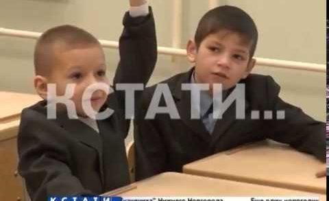 Новая школа на 150 мест открылась в поселке Фролищи