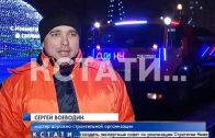 Новогодний кортеж снегоуборочной техники вышел на нижегородские дороги