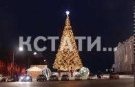 Новогодняя ёлка на главной площади города предстала во всей красе